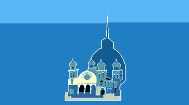 sinagoga blu